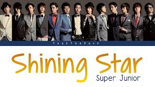 Super Junior (슈퍼주니어) – Shining Star (Color Coded Lyrics) [Han/Rom/Eng]