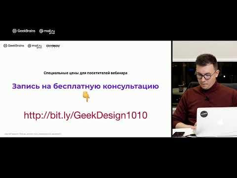 Какими компетенциями и навыками должен обладать современный дизайнер?