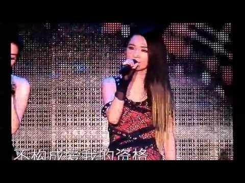 [Fancam] 140517 S.H.E Encore in SZ - 愛我的資格