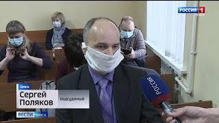В Омске в Первомайском районном суде зачитывает приговор последователям «Свидетелей Иеговы»