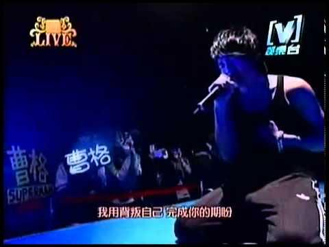 Gary曹格-背叛 (live震撼)