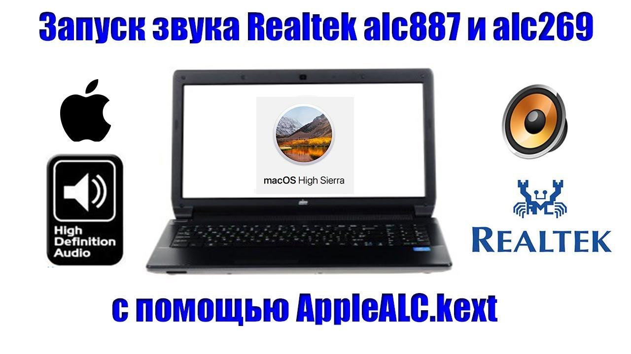 kext-
