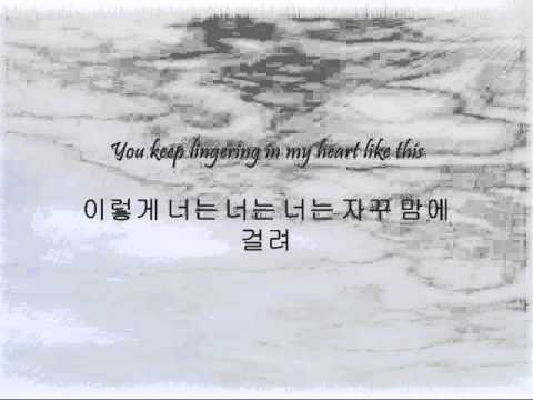Ailee - 저녁 하늘 (Evening Sky) [Han & Eng]