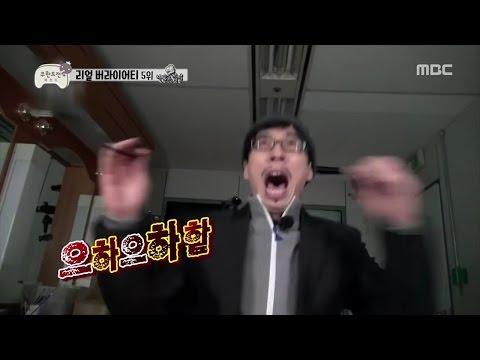 [무도 레전드] 원조 리얼 버라이어티 무한도전 - 무도 리얼 버라이어티 BEST 5