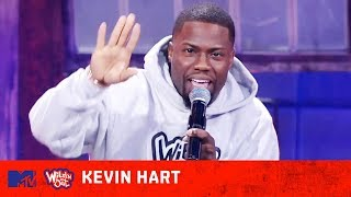 Kevin Hart Is Out For Blood 'Moments That Broke the Internet' | Wild 'N Out | MTV