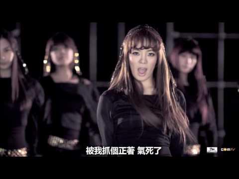 【MV 中字(繁)】少女時代 Run Devil Run Story Version