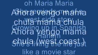 Maria Maria-Santana lyrics - YouTube