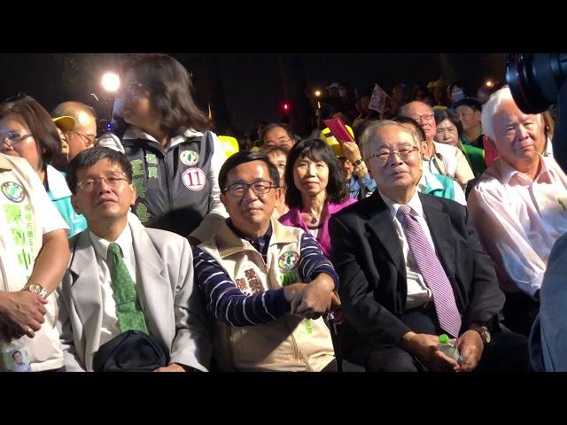 影/陳致中競選總部成立 陳水扁:支持陳致中陳其邁當選