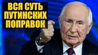 Лукашенко отказал Путину