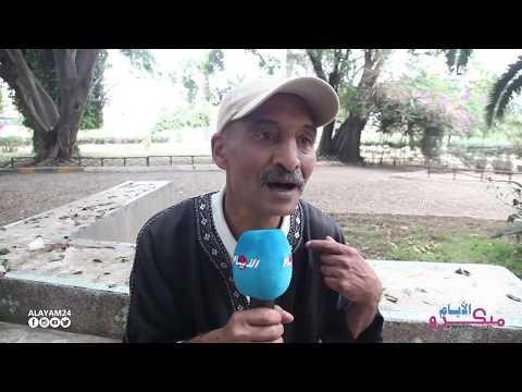 شاهد أشنو قالوا مغاربة عن زواج الفاتحة...أجوبة مثيرة!