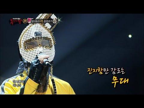 【TVPP】Tae-il(Block B) - Doll, 태일(블락비) - 인형 @ King of Masked Singer