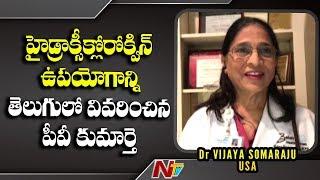 PV Narasimha Rao daughter Dr Vijaya about importance of Hy..