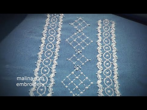 Hand Embroidery Border Designs |Вышивка*Декоративные стежки|Puntadas decorativas a mano