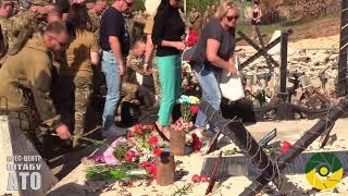 Поблизу Авдіївської промзони відкрили Меморіал українським захисникам