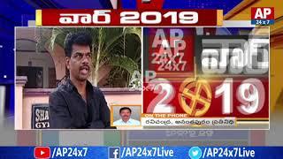 Shock to YSRCP Hindupur MP candidate Gorantla Madhav..
