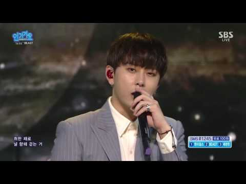 비스트(BEAST) 리본(Ribbon) 무대 교차편집/Stage Mix
