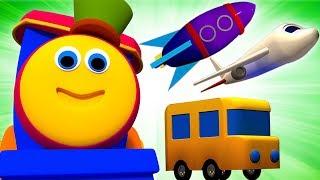 bob den Zug   Transport für Kinder   Video lernen   Bob Transport Train   Learn Vehicles For Kids