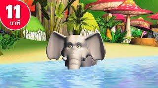 ช้าง ช้าง ช้าง น้องเคยเห็นช้างหรือเปล่า เพลงช้าง รวมเพลงเด็กในตำนาน เป็ด ไก่ ม้า กบ