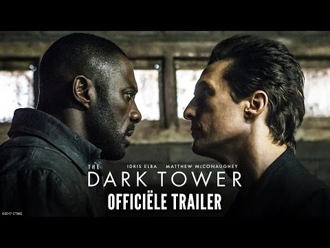 The Dark Tower'