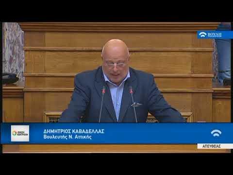 Δ. Καβαδέλλας /Ολομέλεια, Βουλή/ 19-4-2018