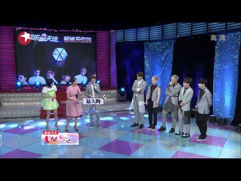 140504 東方衛視 娛樂星天地 EXO-M 專訪(下)