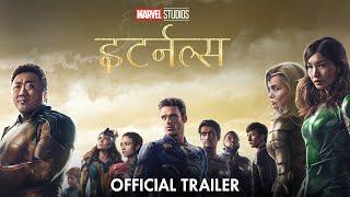 Eternals 2021 Hindi Movie Marvel Studios
