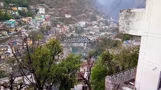 Karnaprayag Chamoli Uttarakhand कर्णप्रयाग चमोली उत्तराखंड