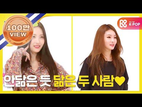 (Weekly Idol EP.317) SUNMI X CHUNGHA Free Dance [선미X청하의 느낌 뿜뿜 프리댄스]