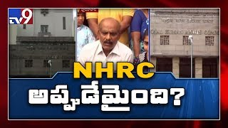 Disha's parents strongly object NHRC team visit to encount..