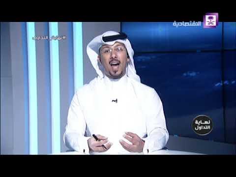 نهاية التداول - أ. حسين الرقيب