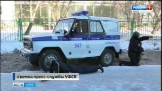 В Омске снят красный уровень террористической опасности