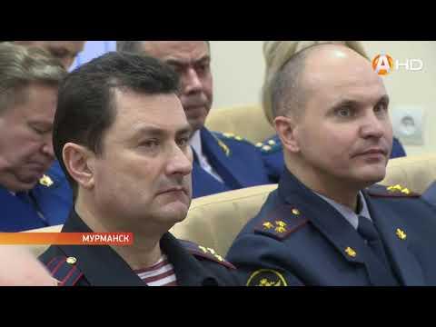 Сотрудники Мурманской областной прокуратуры отметили профессиональный праздник