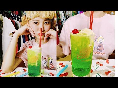 【昭和アイドル風おしゃべり】レトログラスでクリームソーダを作りながらグッズ紹介(たまにモノマネ)