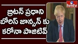 UK PM Boris Johnson tests positive for coronavirus..