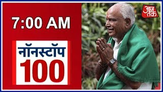 Yeddyurappa To Produce Letter Of Support In Supreme Court Today   Nonstop 100