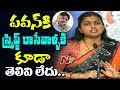 Roja's sensational comments on Pawan Kalyan- Janasena- Power Punch