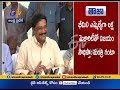 Minister Ganta Throws Challenge to Jagan