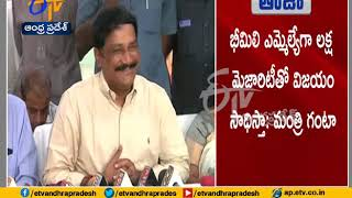 Minister Ganta Throws Challenge to Jagan..