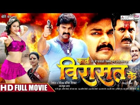 bhojpuri video free download mp4