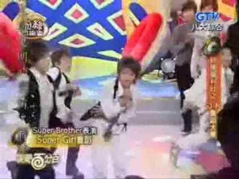 Little Kids Dance to Super Girl (with Super Junior - M) [MUST-WATCH!]