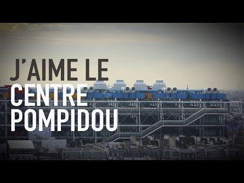 J'❤ le Centre Pompidou