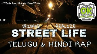 DRIDAXE - Street life ft. Realize  OFFICIAL VIDEO 