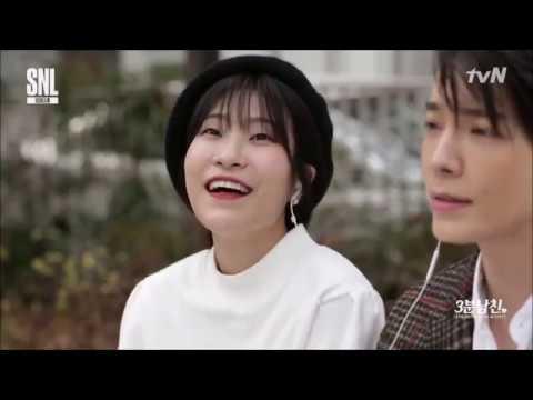SNL_슈퍼주니어(Super Junior)_三分鐘男友_感性的男友_東海(동해,DongHae)_中字