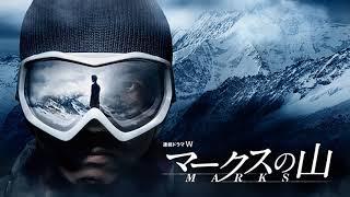 DESTINY (VC&PF VER.) - Hiroyuki Sawano (Marks no Yama OST)