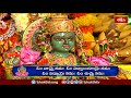 శ్రీ మహాలక్ష్మి అష్టోత్తరం | Sri Mahalakshmi Ashtothram | 23-10-2020 | Sri Mahalakshmi Pooja  - 08:41 min - News - Video
