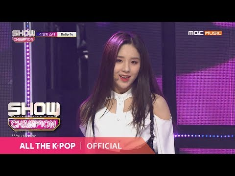 Show Champion EP.308 LOONA - Butterfly