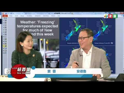 新西兰《我爱纽西兰》 17062019 | 新西兰华人电视 World TV