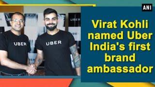 Watch: Virat Kohli's New Endorsement..