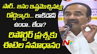 Etela Rajender reacts on traffic jams in Hyderabad during ..