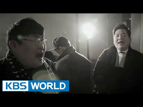 2BIC (투빅) - I'm Not The Only One